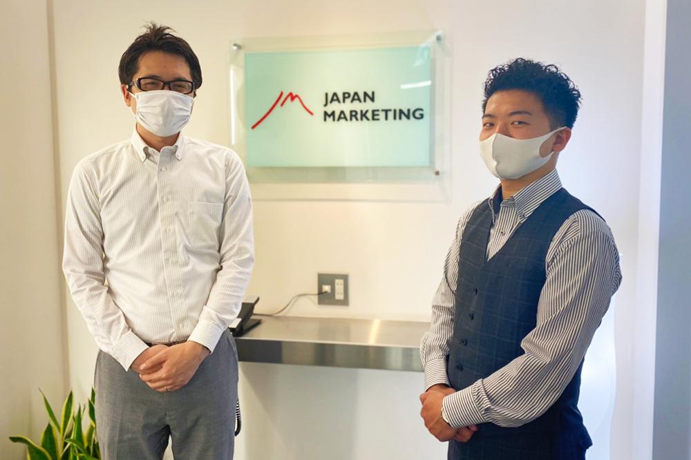株式会社ジャパンマーケティング